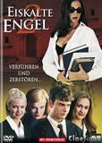 eiskalte_engel_2_front_cover.jpg